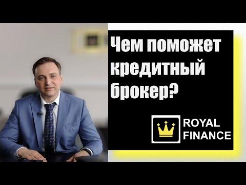 Реальные деньги на бинарных опционах