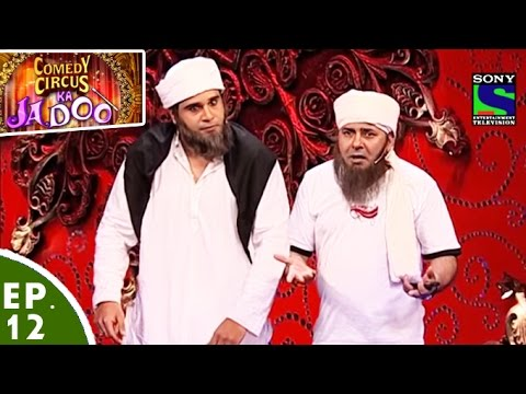Download Comedy Circus Ka Jadoo - Episode 12 - The Unusual Couple Special HD Mp4 3GP Video and MP3