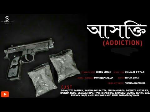 Akhokti (Addiction) Short Film
