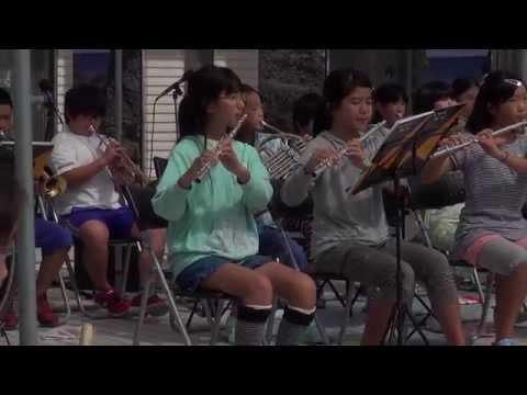 きたのまち復興ボランティア2015「宮古小学校ブラスバンド演奏」