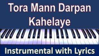 Tora Mann Darpan Kehlaye - INSTRUMENTAL with Scrolling