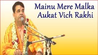 Mainu Mere Malka Aukat Vich Rakhi Maka Ki Chowki  Anil Hanslas Ji