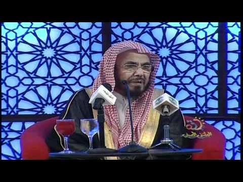 الوسطية محاضرة الشيخ د. عبدالله المطلق