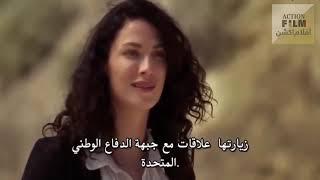 اقوى فيلم اكشن مخابرات ستراه فى حياتك مترجم