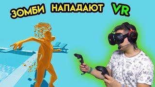 Zombie Hobby   Зомби нападают   VR HTC Vive   Упоротые игры
