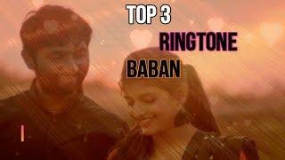 baban marathi movie song ringtone - मुफ्त ऑनलाइन