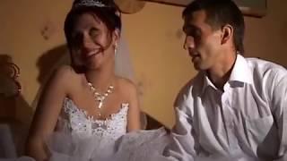 Первая брачная ночь после свадьбы