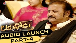 Luckunnodu Audio Launch Part 4 - Vishnu Manchu, Hansika Motwani - Raj Kiran
