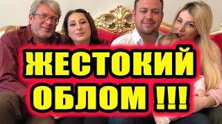 Дом 2 новости 26 июня 2018 (26.06.2018) Раньше эфира