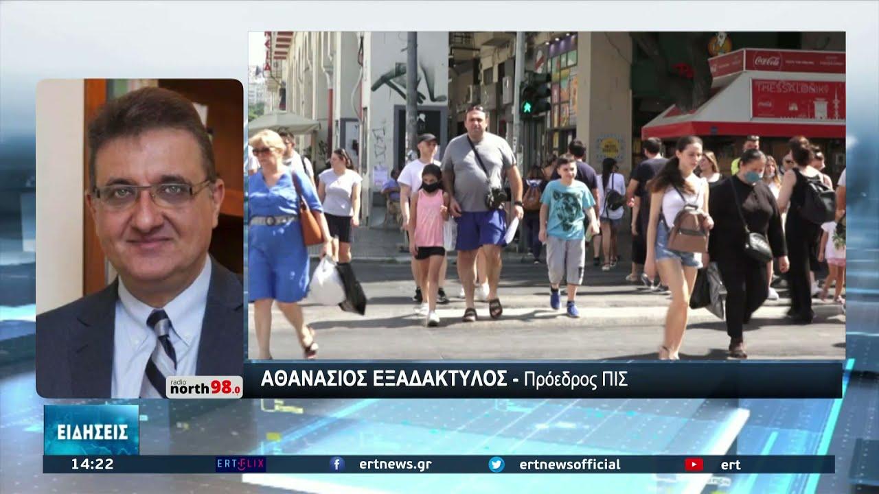 Θεσσαλονίκη:Διχασμένοι οι ειδικοί για τις εορταστικές εκδηλώσεις του Αγ.Δημητρίου | 28/09/2021 | ΕΡΤ
