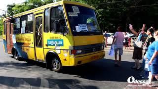 Odessa1.com - Конфликты с водителями из-за перекрытия дороги