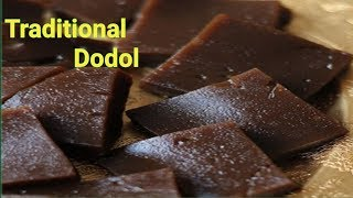DODAL RECIPE / Cocount And Jaggery  Sweet / Healthy Sweet Recipe In Tamil / English Subtitle #202