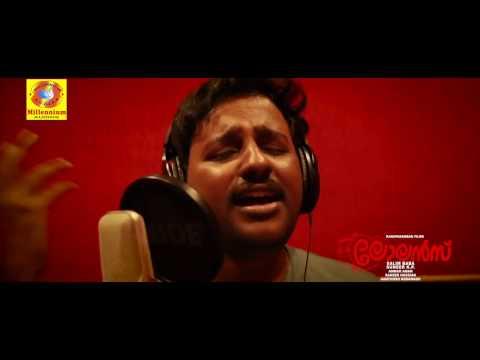 Lolans Upcoming malayalam movie song making video 2017 | Najeem Arshad & Durga
