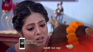 krishnokoli zee bangla serial today episode 20 may - Thủ
