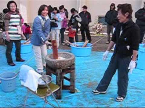 Koryo Elementary School