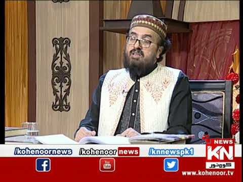 Qasas ul Anbiya 20 May 2020 | Kohenoor News Pakistan