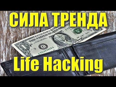 Биткоин кошелек на русском языке