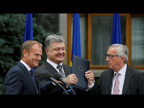 Ευρωπαίοι σε Ουκρανία: πατάξτε τη διαφθορά