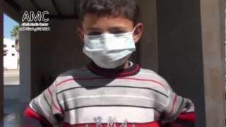 preview picture of video 'المادة الكيميائية التي تم نشرها في مدينة الباب 18 10 2012'