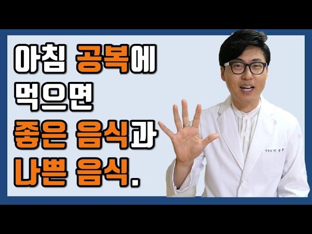 Výslovnost videa 음식 v Korejský