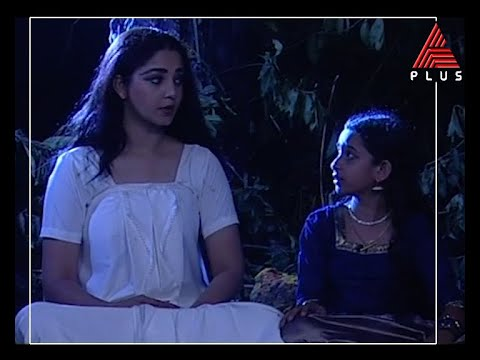 Kathanar show screenshot