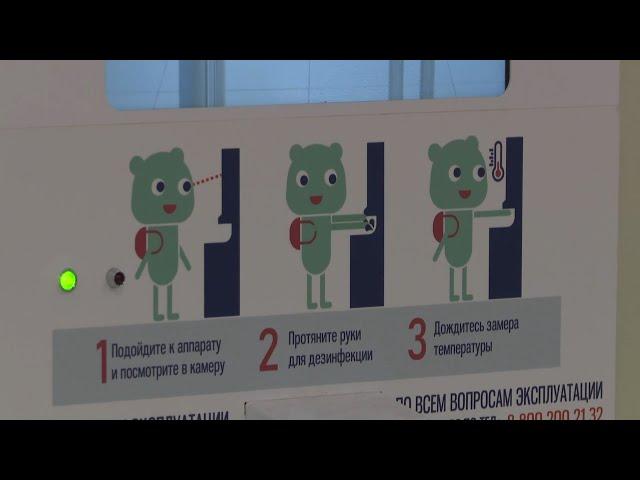 Муниципалитетам необходима помощь в обеспечении санитарной безопасности школ