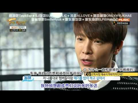 Super Junior 美好的一天 20141231 Ep1