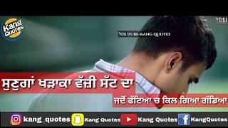 punjabi status videos | punjabi inspirational status videos | Kang Quotes