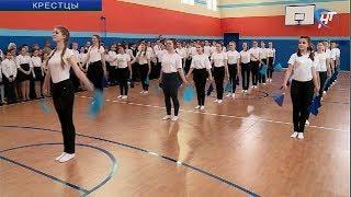 В Крестцах после ремонта открылся спортивный зал местной школы