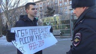 Волгоград: казак напал на защитника чеченских геев