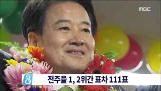 2016년 04월 14일 방송 전체 영상