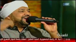 تحميل اغاني مجانا نفسنة |الفنان حجازى متقال يغنى صاحبك بيضحك