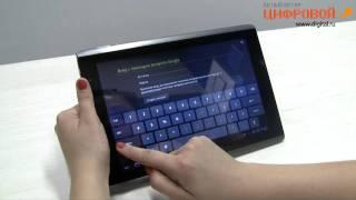 Acer ICONIA A500 - 32GB Planşet