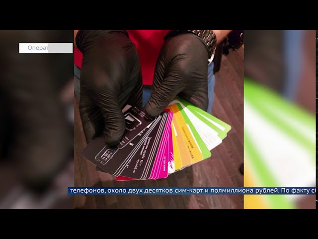Контору по сбыту наркотиков прикрыли в Иркутске