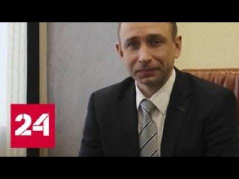 В Амурской области ищут главу поселка Новобурейский - Россия 24