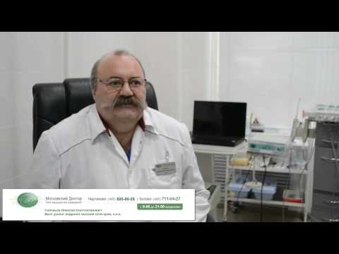 Гентамицин как лечение простатита