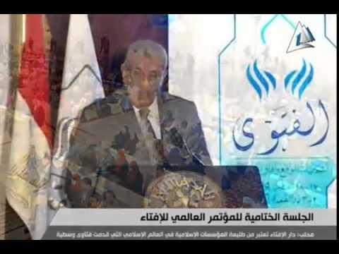 كلمة معالي رئيس الوزراء المهندس إبراهيم محلب في ختام أعمال المؤتمر العالمي للإفتاء