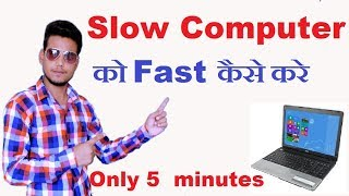 How to Make Your Computer Faster | Computer Ko Fast Kaise Kare in hindi ! By Technical Raghav