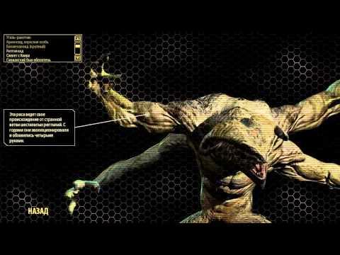 Рептилоид в Инертане Serious Sam 3