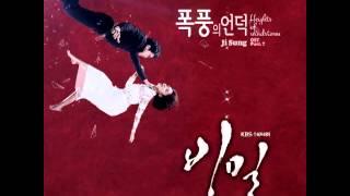 지성 (Ji Sung) - 폭풍의 언덕 (Heights of Windstorm)(Audio)
