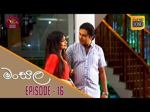 Mansala - මංසල   Episode -16   2018-09-22   Rupavahini TeleDrama
