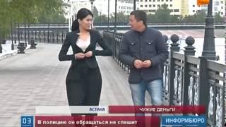 Афера по - казахски - Простой электрик из Астаны стал невероятно богат