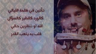 اغاني طرب MP3 خالد الشيخ - طلعة الحبيب تحميل MP3
