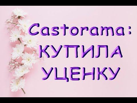 """ВЫГОДНО купила ПОТРЯСАЮЩУЮ орхидею-УЦЕНКУ в """"Castorama"""",давно """"облизывалась"""" :)) Касторама,Самара."""