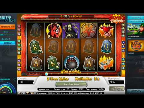 Drift Casino и DEVIL'S DELIGHT принесли выигрыш 4860 рублей.