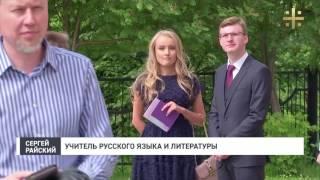 Выпускной 2017 (сюжет Анны Вавиловой)