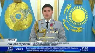 Глава государства вручил награды сотрудникам органов внутренних дел РК