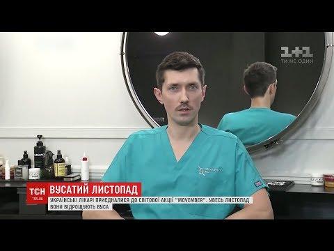 Эротический массаж простаты анальный видео