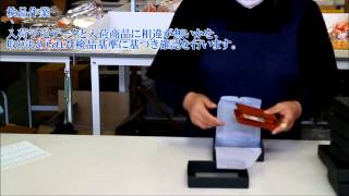 検品作業【アパレル物流.com】