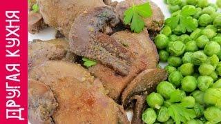 Вкусная куриная печень в кокосовой панировке! Рецепт который надо приготовить!